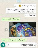 متجر سوني ون ب اقل الاسعار