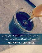 مذاق العسل لبيع العسل