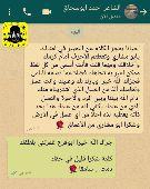 عسل سدر0560219911