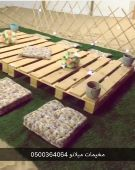 مخيم للبيع (مفكوك جاهز للنقل)