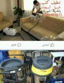 غسيل خزانات تنظيف غسيل خزانات شقق خصم30
