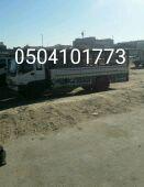 ابواحمداللنقل