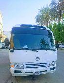 اليجار باص كوستر موديل 2015خدمات الرحلات