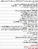 لكزس ES 2016 DD  سعودي