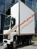 شركة نقل عفش المدينة المنورة نقل عفش المدينة