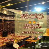استراحة استراحات شاليه شاليهات مخيم