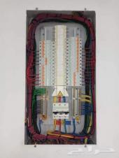 كهربائي بالمدينة المنورة 0541501351