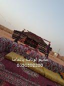 مخيم الوناسة بالثمامة للإيجار