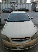 لومينا 2008