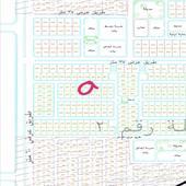 ارض للبيع مخطط الأمير محمد بن ناصر
