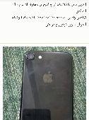 ايفون 128 7قيقا