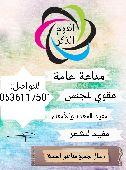 ثوم ذكر يمني بلدي مضمون درجة أولى