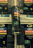 بخاخ Light reflector