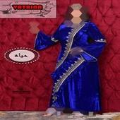 فخامة الملابس النسائية جمال المفارش البيتية