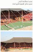 مخيم الريم للايجار اليومي ولاسبوعي