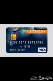 اسحب مبلغ المشتريات من البطاقات الائتمانية