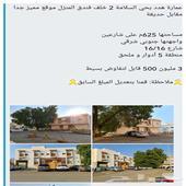 عماره هدد للبيع في حي السلامه خلف المنزل