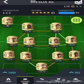 حساب فيفا FIFA 22