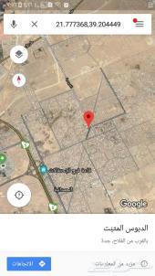 ارض تجارية مخطط الفلاح 900 متر استثمار