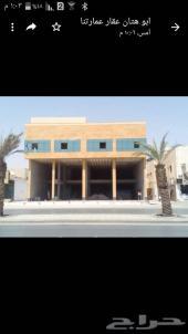 مكاتب إدارية فخمة بشرق الرياض للإيجار