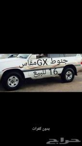 للبيع اربع جنوط GX خمس براغي موديل 2001