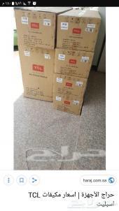 مكيفات اسبليت تبدا من 1400 مع توصيل وتركيب