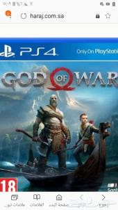 شريط سوني 4 god of war