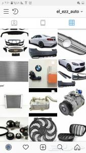 العز لبيع قطع غيار السيارات الاوربية
