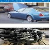 قطع غيار وصيانة مزراتي مستعمل 2005..2012