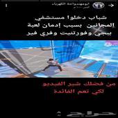 الدمام_الفيصليه