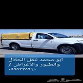 سيارة ماشية من الرياض الى وادي الدواسر