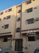 شقة للايجار في حي نخب في الطايف