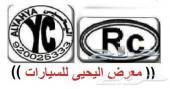 اليحيى GXR عادى6سلندرفل ونش جنط الومنيوم 2016