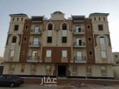شقة للبيع في حي غرناطة في الرياض