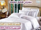 مفارش فنادق مقلمة ملونة قمة الفخامة في الخامة (نفرين - 6 قطع) بمواصفات أوروبية ذات حشوة مفصولة