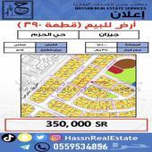 ارض للبيع في مخطط الحزم 517 في جيزان ( ضاحية الملك عبدالله )