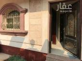 شقة للايجار في حي طيبة في الدمام