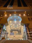 شقق وغرف للايجار الشهري في حي العزيزية في مكه