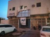 محل للايجار في حي العقيق في الرياض