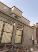 فيلا للبيع في حي النظيم في الرياض