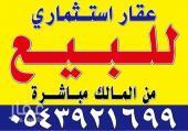 استراحة للبيع في حي رضوى النقادي في ينبع