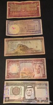 ريالات سعوديه ورقيه قديمه