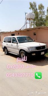 للبيع Gx م 2000