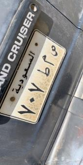 غامد عسير  لوحه مميزه لاتفوتكم707