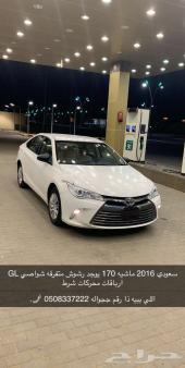 كامري 2016 ستاندر سعودي