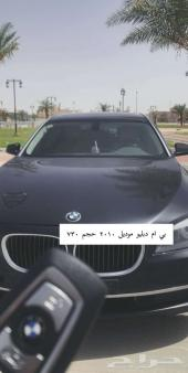 BMW الفئه السابعه 2010
