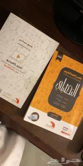 كتاب ناصر عبدالكريم تحصيلي