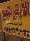 ارض للبيع في حي بني بياصة في المدينة