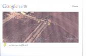 ارضين زراعية للبيع بسوريا بمنطقة اورم الكبرى