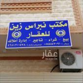 ارض للبيع في حي العزيزية في المدينة
